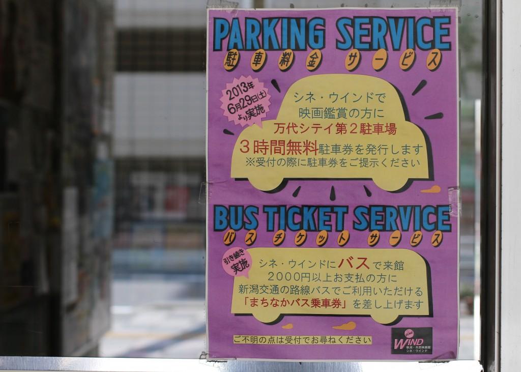 cinewind_parkingService
