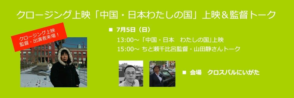本イベントは終了いたしました。たくさんのご来場ありがとうございました。
