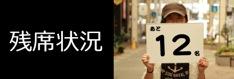 25th-cover-zanseki-20150530B