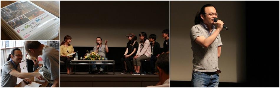 【第25回にいがた国際映画祭プレイバック】リム・カーワイ監督特集〜にいがた映画塾と新潟で映像を学ぶ学生たちによるトークショー